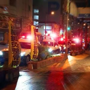 北海道千歳市緑町で38歳娘が殺人未遂事件!母親の顔に熱湯刃物で殺害