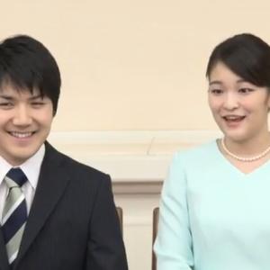 ネットライブ配信!眞子さま、小室圭さんと結婚会見へ!何時から開始時間