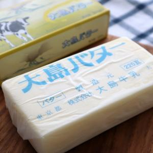 東京都産のバター