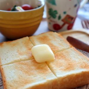 生食パンをトーストした結果