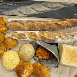 新しくオープンしたパン屋さん