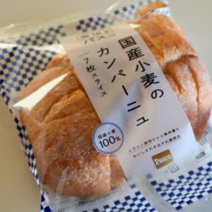 パン屋へ行けない時に食べるパン