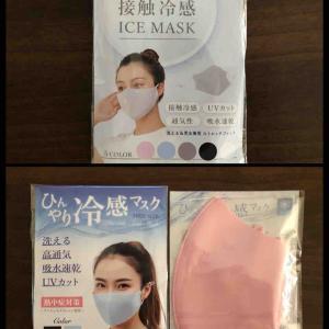 夏用マスク使ってみた