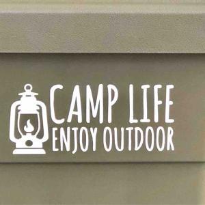 そうだ、キャンプに行こう