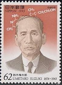医学徒然草-34.ノーベル賞を取り損なった日本人-4.鈴木梅太郎-