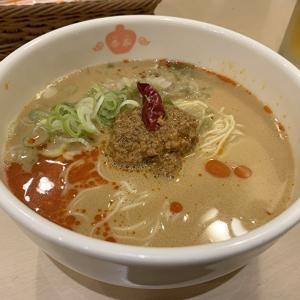 【香家】中目黒で坦々麺といえば!汁なし坦々麺も人気!(中目黒 らーめん)