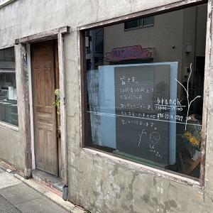(悲報)branch(ブランチ)が閉店!祐天寺で愛されたフレンチ食堂!【中目黒 閉店】