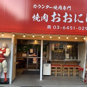 中目黒エリアで1人焼肉なら【カウンター焼肉おおにし 祐天寺店】が間違いない!