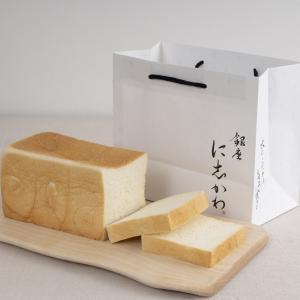 【銀座に志かわ】中目黒に高級食パン店がオープン!水にこだわる唯一無二の食パン!