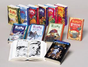 児童文学最高のファンタジー「崖の国物語」ポールスチュワート作~復刊を目指して~