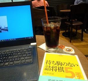 ご案内・ブログ始めましたぁ〜