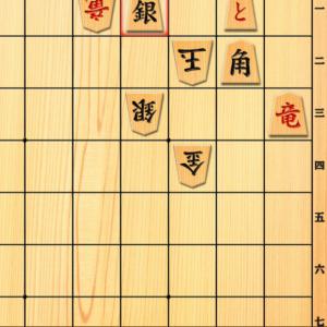 みんなの詰将棋〜7手詰