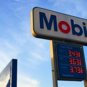 パンデミック以降の最高値! 南カリフォルニアで上昇し続けるガソリン価格。