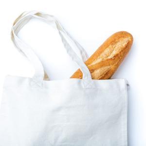 かばんの中にありますか?