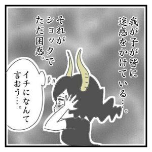 【後編】片道一時間の登下校、新一年生イチは無事に遂行出来るのか!?