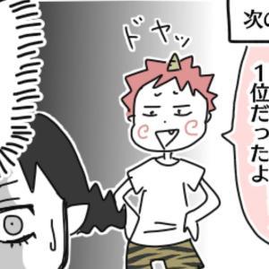 【予行編】息子の初めての運動会、ネタ満載。