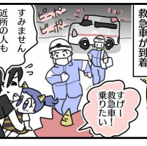 【後編】長女2歳、鼻に異物を詰まらせ救急車を呼ぶ大事に。