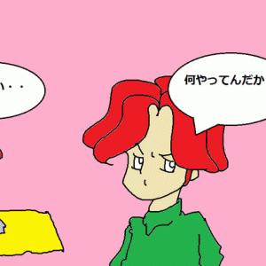 飯塚G1優勝戦・・・・・・有吉てめえ~~~ですた・・