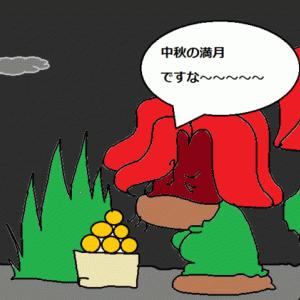 ねこ運輸に逆恨みもと従業員が襲撃!!!!