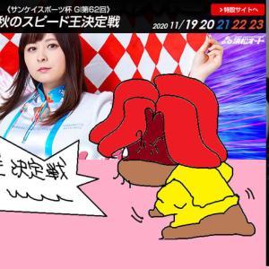浜松G1・・2日目・・雨・・今日は見るだけ・・・・