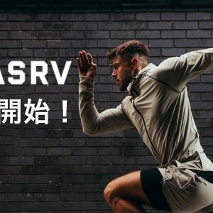ASRV正規取扱い店がASRVのサイズ感や各モデルについてご紹介