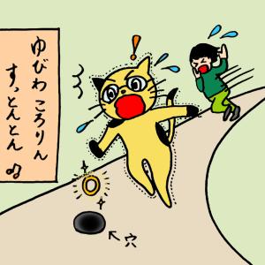 """はっさく夫婦の指輪事情~指輪は""""ADHD失せ物""""の代名詞?!"""