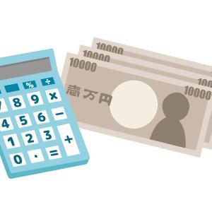 借金をしない!詐欺にあわない!発達障害の人が賢くお金をやりくりする方法(【第3回】発達障害の人は借金や詐欺に要注意!)
