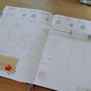 再開した「よかったことノート」新しく始めた「睡眠記録」/493日目