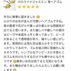 カロライナジャスミン【イエロー×パール】革花ピアス&革花イヤリング