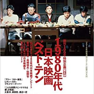 (きょうは:国内映画) 家族ゲーム<1983年版>松田優作 主演版