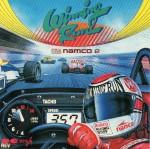 ウイニングラン -G.S.M. NAMCO 2-