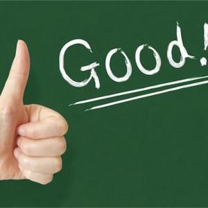 【真面目·····風】褒められたら謙遜するよりも「ありがとう!!」と喜ぼうと心から思った話。
