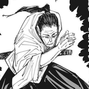 【呪術廻戦】禪院扇とは?術式・死亡理由|娘「真希真依」との関係・禪院家での立ち位置