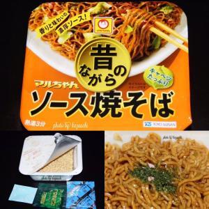 マルちゃん 昔ながらのソース焼きそば  (カップ麺)