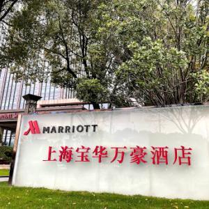 【宿泊記録】 上海マリオットホテル・パークビュー