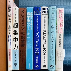 [Study-Hack/書籍紹介]最高の学習法を学ぶための必読書8選