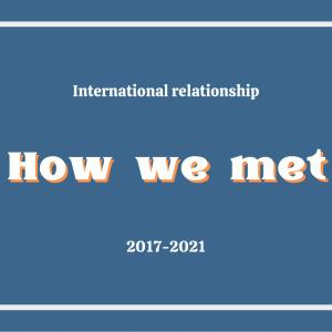 【国際恋愛】ブログ再開!カナダ人彼との馴れ初め