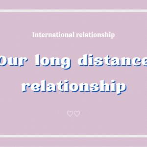 【国際恋愛】別れ話・喧嘩なし! 遠距離を少しでも長続きさせる秘訣