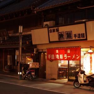 小江戸川越 手造地粉ラーメン「唐麺」