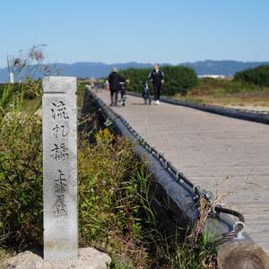 流れ橋 日本最長級の木橋