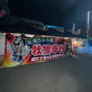 出張かき小屋【 牡蠣奉行 】が高岡駅前にオープン