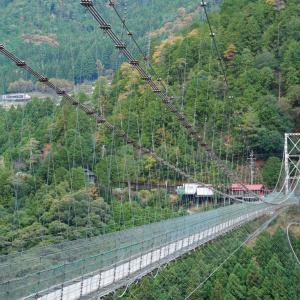 スリル満点! 谷瀬の吊り橋