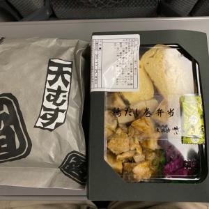 今日の駅弁シリーズNo.46 大徳寺さいき家の「鶏だし巻弁当」