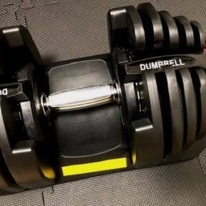 【レビュー】今すぐ買おう!可変式ダンベル40kgが使い勝手良くておすすめ!