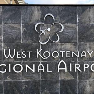 【West Kootenay周遊の旅 4】ウエスト・クートニー空港見学