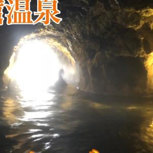 【West Kootenay周遊の旅 2】エインズワース・ホット・スプリングス