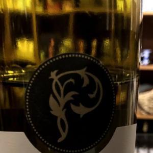 Privato Vineyard & Winery - カムループスの新しいワイナリー