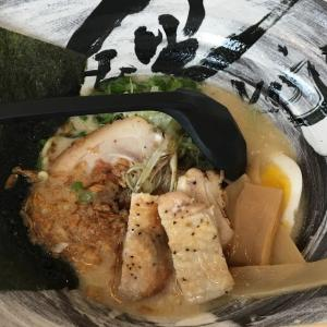 Sushi Kojo - ペンティクトンで最も熱い寿司カフェ