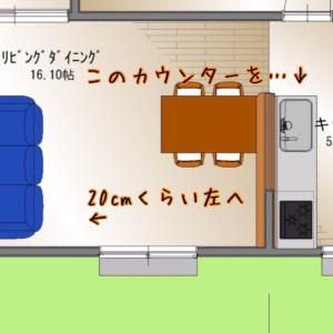 【マイホーム】2人で行こう、広めのトイレ♪鳥様部屋変更。