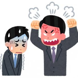 上司にパワハラを受けた時の対処法【職場でのいじめ】対策本オススメ4選